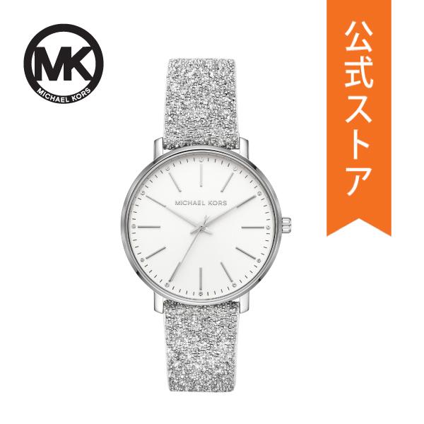 【7/26まで!ポイント10倍!】マイケルコース 腕時計 レディース MICHAEL KORS 時計 MK2877 PYPER 公式 2年 保証