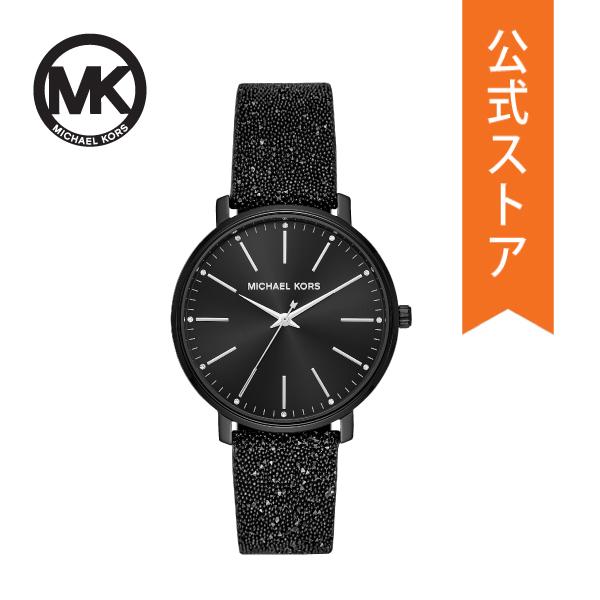 【7/26まで!ポイント10倍!】マイケルコース 腕時計 レディース MICHAEL KORS 時計 MK2885 PYPER 公式 2年 保証