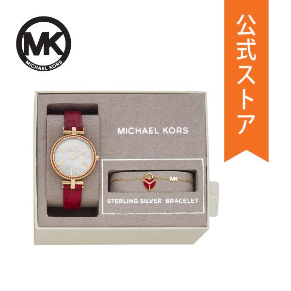 【7/26まで!ポイント10倍!】マイケルコース 腕時計 レディース MICHAEL KORS 時計 ブレスレット セット MK2890 MACI 公式 2年 保証