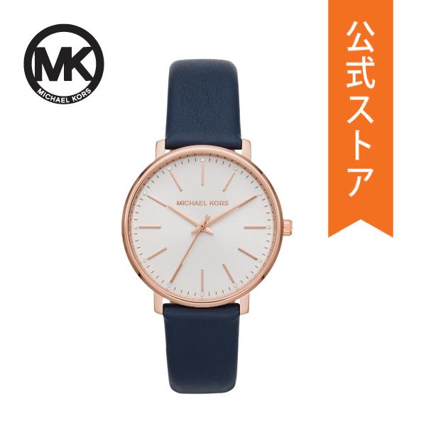 【7/26まで!ポイント10倍!】2020 春の新作 マイケルコース 腕時計 レディース MICHAEL KORS 時計 MK2893 PYPER 公式 2年 保証