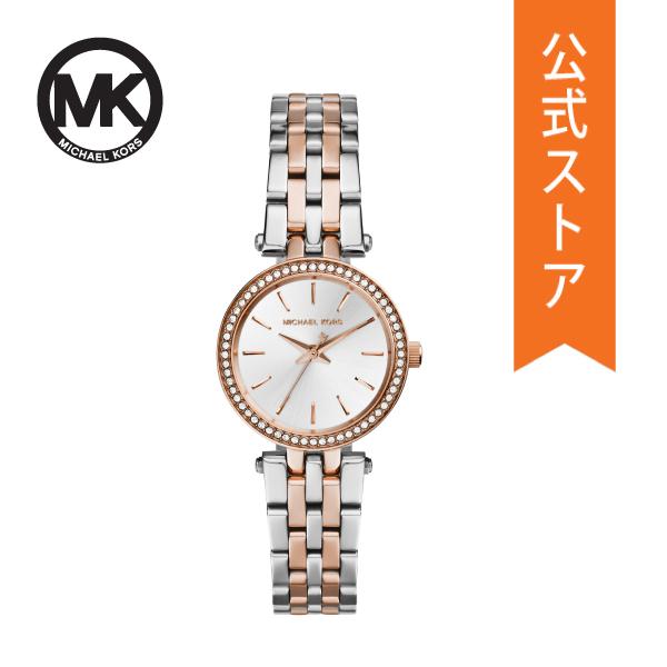 【7/26まで!ポイント10倍!】マイケルコース 腕時計 レディース MICHAEL KORS 時計 MK3298 PETITE DARCI 公式 2年 保証