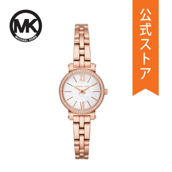 【7/26まで!ポイント10倍!】マイケルコース 腕時計 レディース MICHAEL KORS 時計 MK3834 SOFIE 公式 2年 保証