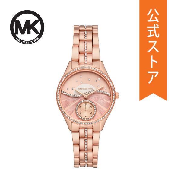 【7/26まで!ポイント10倍!】マイケルコース 腕時計 レディース MICHAEL KORS 時計 MK4436 LAURYN 公式 2年 保証
