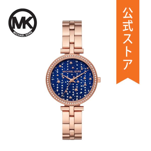 【7/26まで!ポイント10倍!】マイケルコース 腕時計 レディース MICHAEL KORS 時計 MK4451 MACI 公式 2年 保証