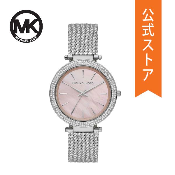 【7/26まで!ポイント10倍!】2020 春の新作 マイケルコース 腕時計 レディース MICHAEL KORS 時計 MK4518 DARCI 公式 2年 保証