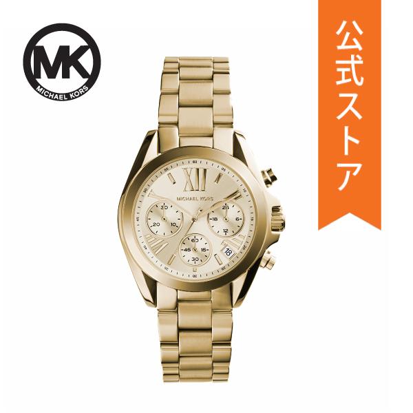 【7/26まで!ポイント10倍!】マイケルコース 腕時計 レディース MICHAEL KORS 時計 MK5798 MINI BRADSHAW 公式 2年 保証