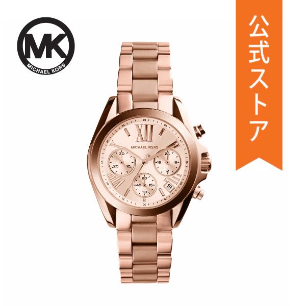 【7/26まで!ポイント10倍!】マイケルコース 腕時計 レディース MICHAEL KORS 時計 MK5799 MINI BRADSHAW 公式 2年 保証
