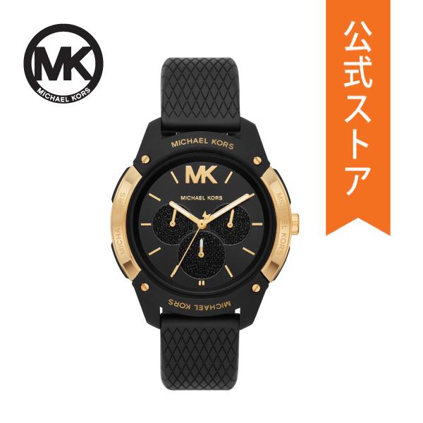 【7/26まで!ポイント10倍!】マイケルコース 腕時計 レディース MICHAEL KORS 時計 MK6701 RYDER 公式 2年 保証