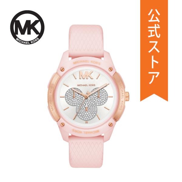 【7/26まで!ポイント10倍!】マイケルコース 腕時計 レディース MICHAEL KORS 時計 MK6702 RYDER 公式 2年 保証