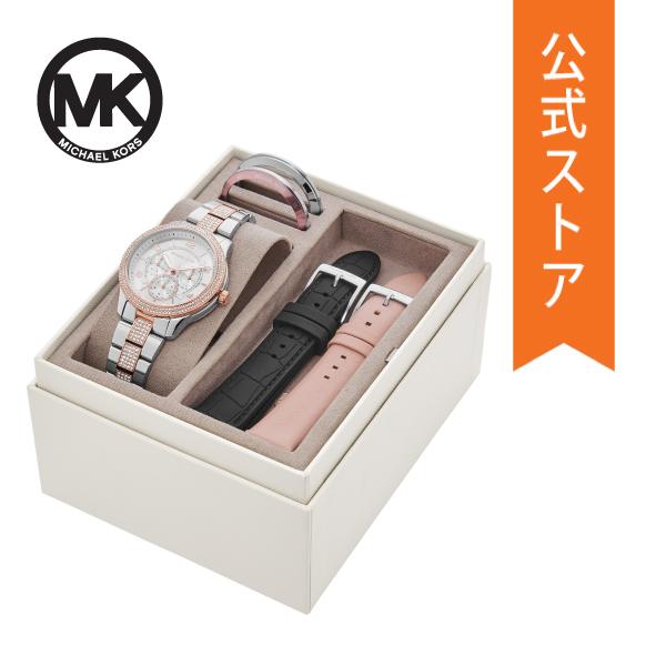 【7/26まで!ポイント10倍!】マイケルコース 腕時計 レディース MICHAEL KORS 時計 付け替え用 ベルト セット MK6727 RUNWAY 公式 2年 保証