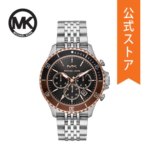 【7/26まで!ポイント10倍!】マイケルコース 腕時計 メンズ MICHAEL KORS 時計 MK8725 BAYVILLE 公式 2年 保証