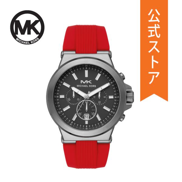 【7/26まで!ポイント10倍!】マイケルコース 腕時計 メンズ MICHAEL KORS 時計 MK8728 DYLAN 公式 2年 保証