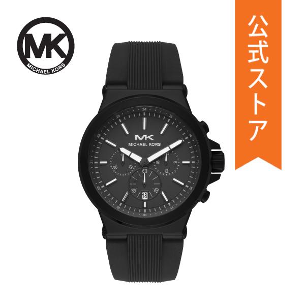 【7/26まで!ポイント10倍!】マイケルコース 腕時計 メンズ MICHAEL KORS 時計 MK8729 DYLAN 公式 2年 保証