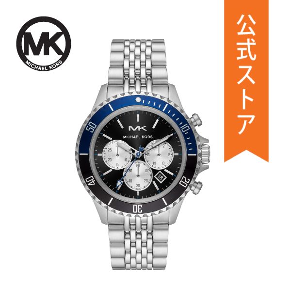 マイケルコース 腕時計 メンズ MICHAEL KORS 時計 MK8749 BAYVILLE 公式 2年 保証