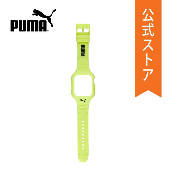PUMA ベルト 交換 時計 替えベルト 30%OFF 2020 秋の新作 プーマ 輸入 APPLE 腕時計 PS8001 シリコン 専用 イエロー 送料無料新品 STRAPS アップルウォッチ