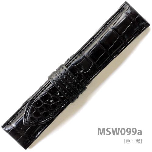 日本製 マットクロコ・竹斑 [MSW007a] 厚さ6mm 黒・同色ステッチ 24mm 腕時計 時計 ベルト バンド メンズ 本革 交換用 [松重商店]