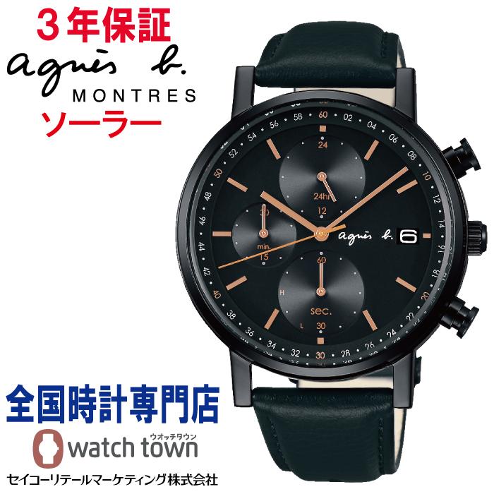 正規品 送料無料 ラッピング無料 レビュー特典 セイコー SEIKO アニエスベー VR43 ◆高品質 ソーラー 腕時計 スーパーSALE セール期間限定 b. agnes メンズ FBRD935