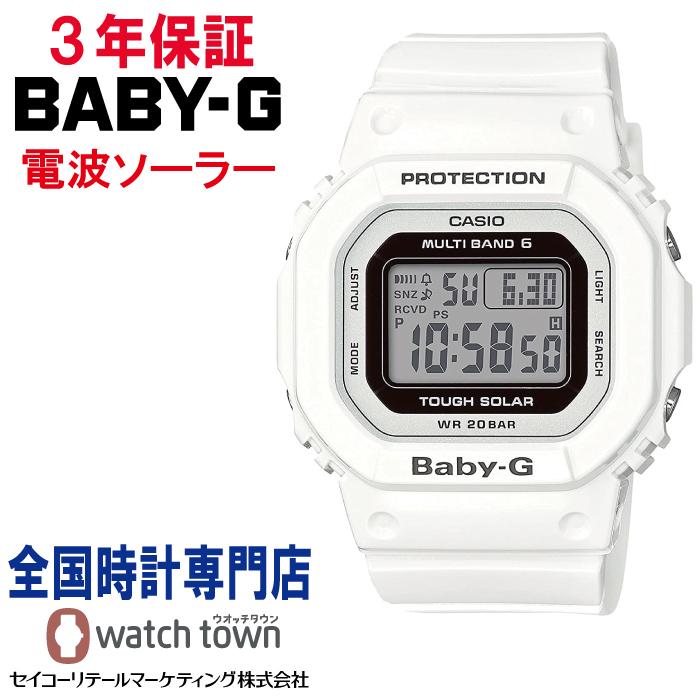 正規品 送料無料 買い物 ラッピング無料 レビュー特典 カシオ CASIO ベビージー BGD-5000U-7JF まとめ買い特価 レディース ソーラー電波修正 20気圧防水 腕時計 BABY-G