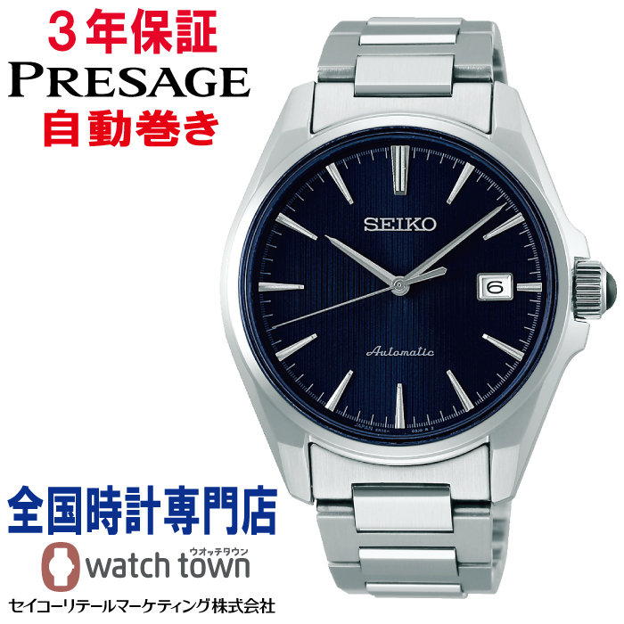 正規品 送料無料 即日出荷 最新アイテム ラッピング無料 サイズ調整無料 レビュー特典 セイコー SEIKO プレザージュ メカニカル 手巻つき 腕時計 メンズ 自動巻 6R15 SARX045 PRESAGE