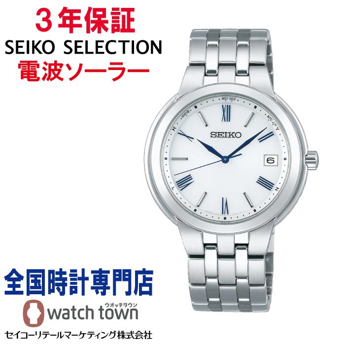 正規品 税込 送料無料 ラッピング無料 サイズ調整無料 レビュー特典 セイコー SEIKO 限定Special Price メンズ 腕時計 SBTM281 SELECTION セイコーセレクション 7B62 ソーラー電波修正