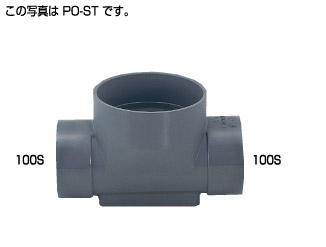 宅内マス タキロン PO-ST 業界No.1 100-150 価格 交渉 送料無料 インバートマス