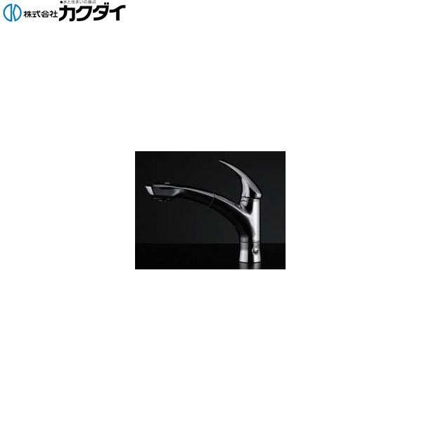 カクダイ[KAKUDAI]シングルレバー引出し混合栓(分水孔つき)118-027【送料無料】