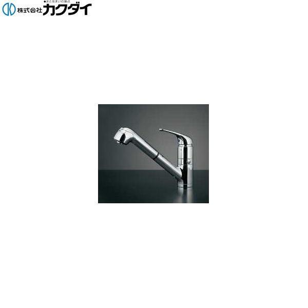 カクダイ[KAKUDAI]シングルレバー引出し混合栓(分水孔つき)118-038【送料無料】