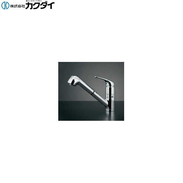 カクダイ[KAKUDAI]シングルレバー引出し混合栓(分水孔つき)118-038K【送料無料】