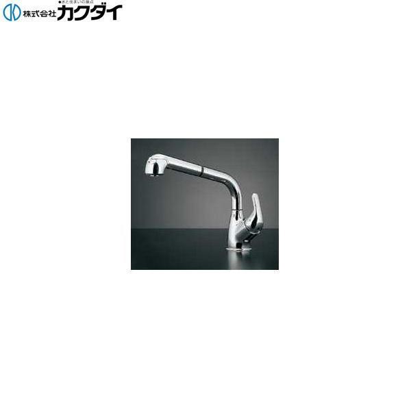 カクダイ[KAKUDAI]シングルレバー引出し混合栓118-039【送料無料】
