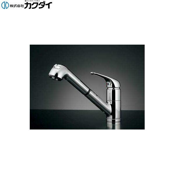 カクダイ[KAKUDAI]シングルレバー引出し混合栓118-049K【送料無料】