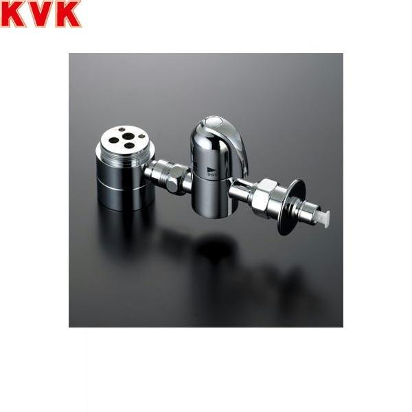 KVK流し台用シングルレバー式混合栓用分岐金具ZK556P[一般地仕様]【送料無料】