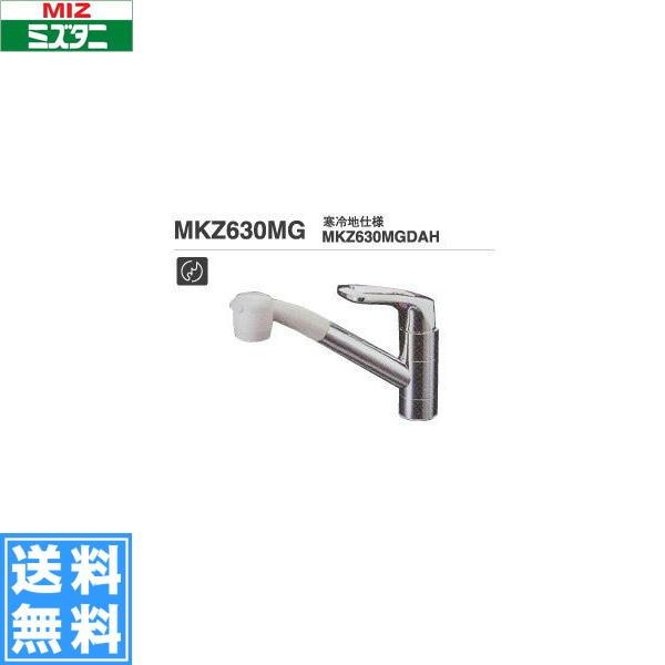 ミズタニバルブ[MIZUTANI]台付シングルレバー混合栓[MK630シリーズ]MKZ630MG[一般地仕様]【送料無料】