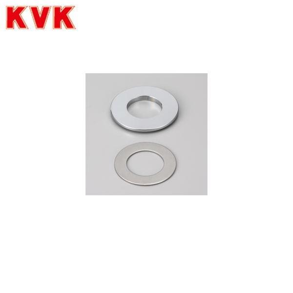 KVK-Z36-42-45 直送商品 お金を節約 Z36-42-45 KVKカウンター穴径変換アダプタ