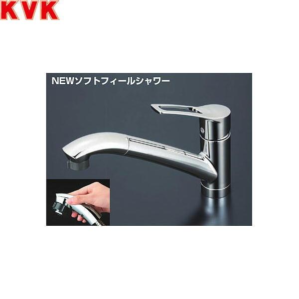 KVK流し台用シングルレバー式シャワー付混合栓KM5031ZT[寒冷地仕様]【送料無料】
