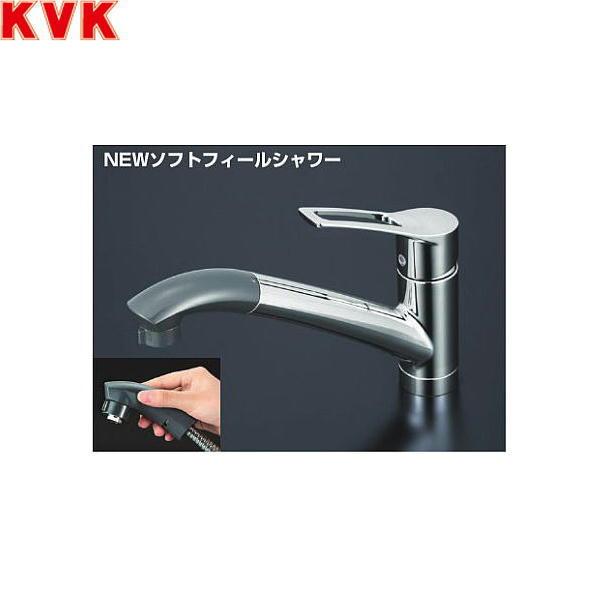 KVK流し台用シングルレバー式シャワー付混合栓KM5031Z[寒冷地仕様]【送料無料】