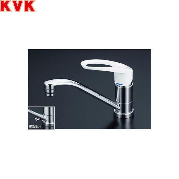 KVK流し台用シングルレバー式混合栓KM5011R20[一般地仕様]【送料無料】