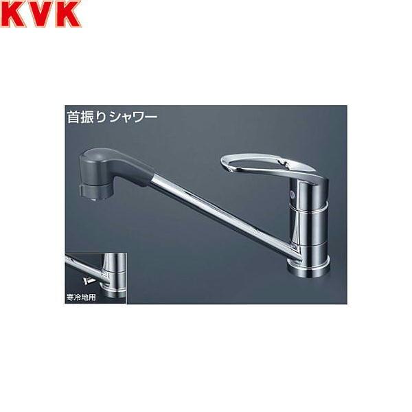 KVK流し台用シングルレバー式シャワー付混合栓KM5011ZTF[寒冷地仕様]【送料無料】