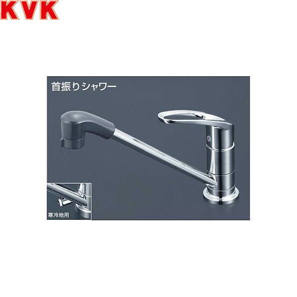 KVK取付穴兼用型・流し台用シングルレバー式混合栓KM5011ZUTF[寒冷地仕様]【送料無料】