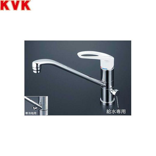 KVK流し台用シングルレバー式混合栓KM5041ZC[寒冷地仕様]【送料無料】