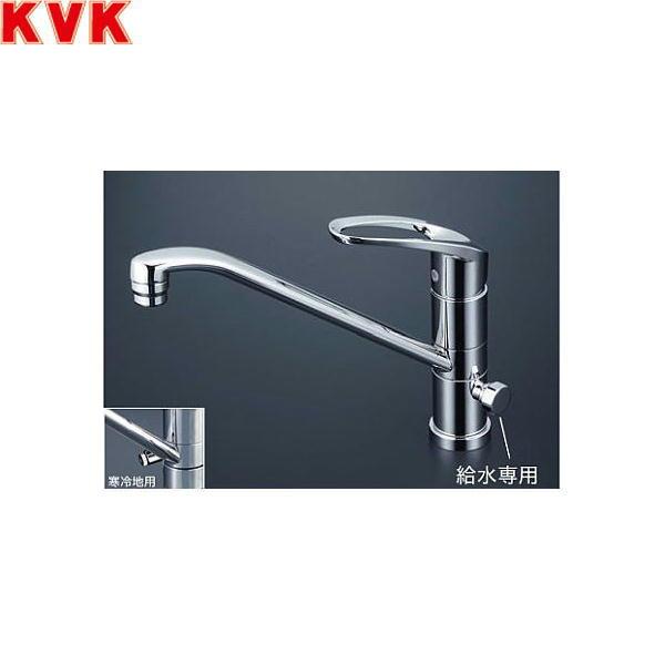 KVK流し台用シングルレバー式混合栓KM5041CT[一般地仕様]【送料無料】