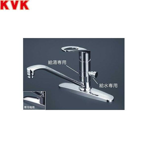 KVK流し台用シングルレバー式混合栓KM5091ZTTN[寒冷地仕様]【送料無料】