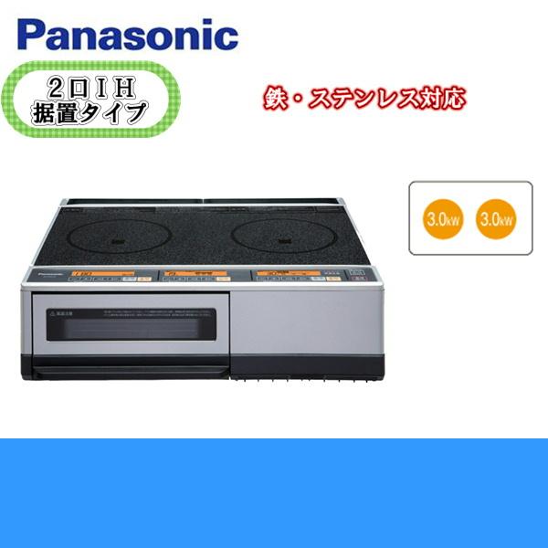 パナソニック[Panasonic]IHクッキングヒーター2口単相200V[据置][ブラック(石目調)]KZ-KB21D【送料無料】