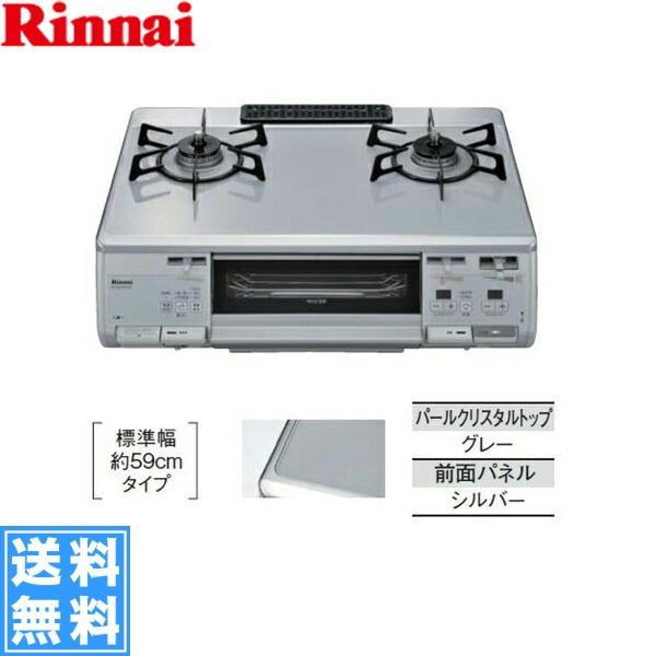 リンナイ[RINNAI]テーブルコンロ[ハイグレードタイプ]水無両面焼グリルRTS62WK2R-V【送料無料】