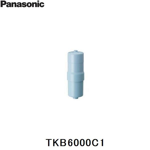 【★11/10限定★エントリー&カードでポイント最大12倍】パナソニック[Panasonic]交換用ろ材[カートリッジ][受け皿付]TKB6000C1