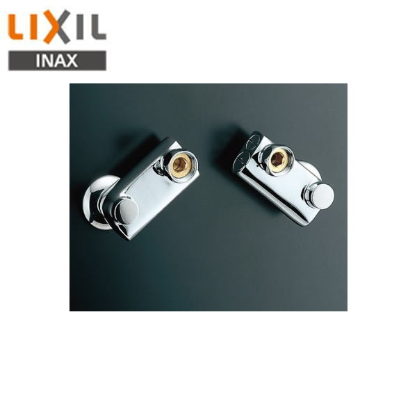 リクシル[LIXIL/INAX]止水栓付取付脚[水側・湯側セット][ウォーターハンマー低減用]WA-51