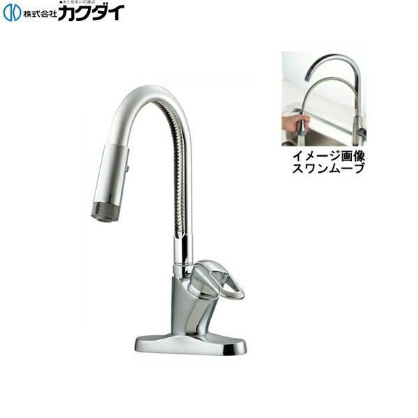 [116-109K]カクダイ[KAKUDAI]シングルレバー混合栓[寒冷地仕様][シャワーつき]【送料無料】