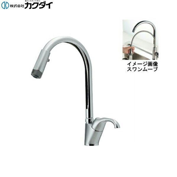 [117-121K]カクダイ[KAKUDAI]シングルレバー混合栓[寒冷地仕様][シャワーつき][送料無料]