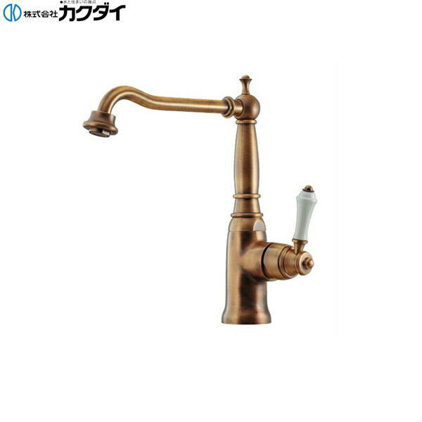 [117-130K-AB]カクダイ[KAKUDAI]シングルレバー混合栓[寒冷地仕様][オールドブラス]【送料無料】