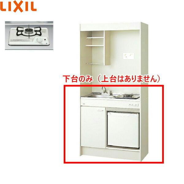[DMK09HFWB1D+JR-N40G]リクシル[LIXIL]ミニッチン[冷蔵庫タイプ]ハーフユニット[90cm・ガスコンロ]【送料無料】