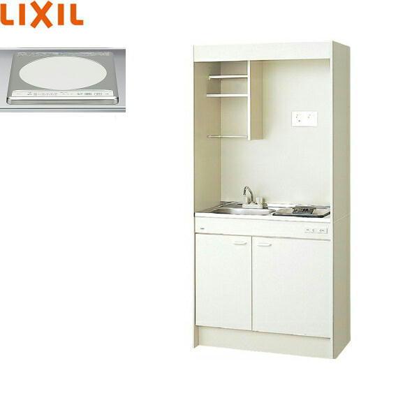 [DMK09LEWB1E200]リクシル[LIXIL]ミニキッチン[扉タイプ][90cm・IHヒーター200V][送料無料]